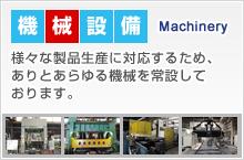 鋼構造物工事業 許可番号 神奈川知事許可(般-25)第68420号